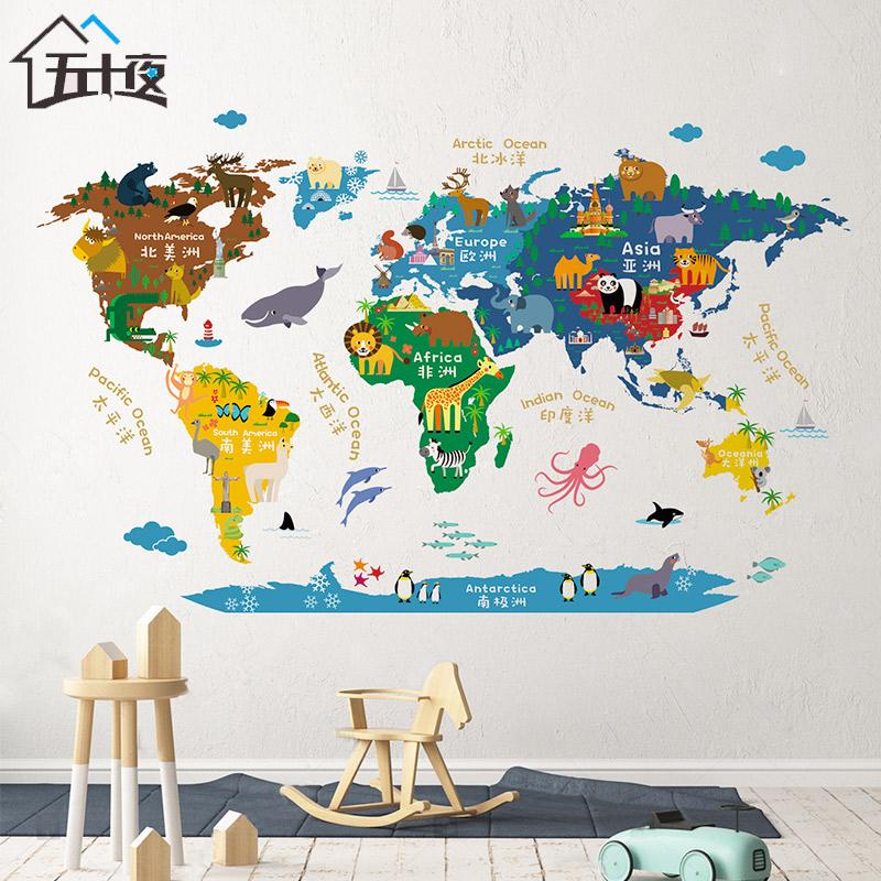 卡通動物世界地圖墻貼紙創意兒童房間墻面裝飾幼兒園壁紙自粘貼畫