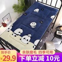 凝胶记忆棉床垫学生宿舍单人海绵薄款软垫租房专用榻榻米床垫子SW