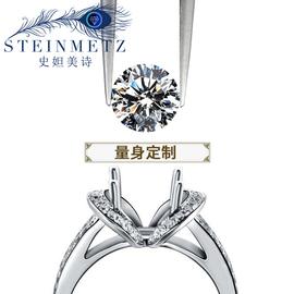 史妲美诗正品美国进口d色cc莫桑石钻戒指女18k金裸钻裸石订制定金图片