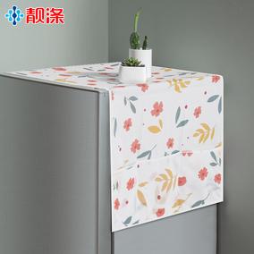 冰箱罩收纳置物架防水冰箱顶侧挂袋