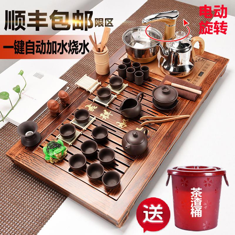 Имперский статья ароматный фиолетовый песок усилие чайный сервиз домой дерево чайный поднос автоматический sheung-шуй электрическое отопление магнитные печи чай тайвань чайная церемония