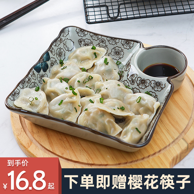 日式陶瓷餐具创意饺子盘带家用醋碟