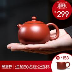 Заварочный чайник Smooth pottery , da