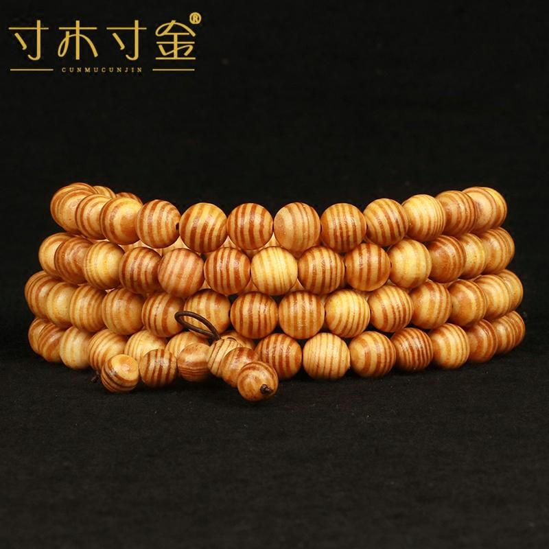 天然帝王血龙木手链1.0cm108颗全透光高油佛珠手串文玩念珠男女款