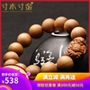 Orthodox school India Laoshan sandalwood Hand string 1.5 carving brave troops Old material Red and black Wenwan Beads bracelet men and women