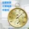 壁挂式温度计温湿度计高精度家用室内婴儿房湿度计温度计精准