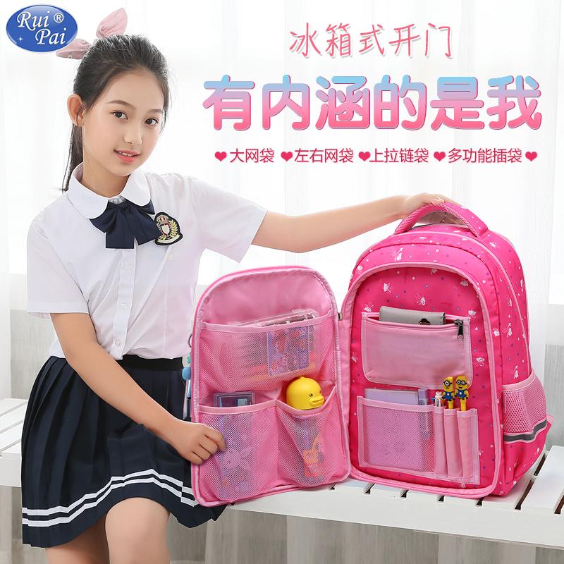 书包小学生女1-3-6年级减负防水翻盖大容量6-12岁儿童校园双肩包