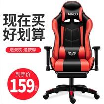 北歐電腦椅家用加厚久坐布藝書桌沙發椅旋轉臥室椅實木學生學習椅