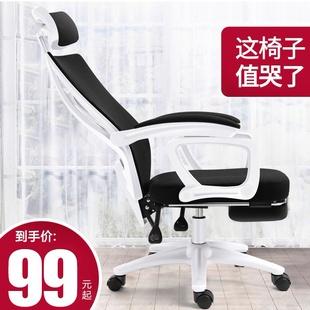 电脑椅子家用靠背职员办公椅宿舍学生游戏主播转椅可躺电竞座椅品牌