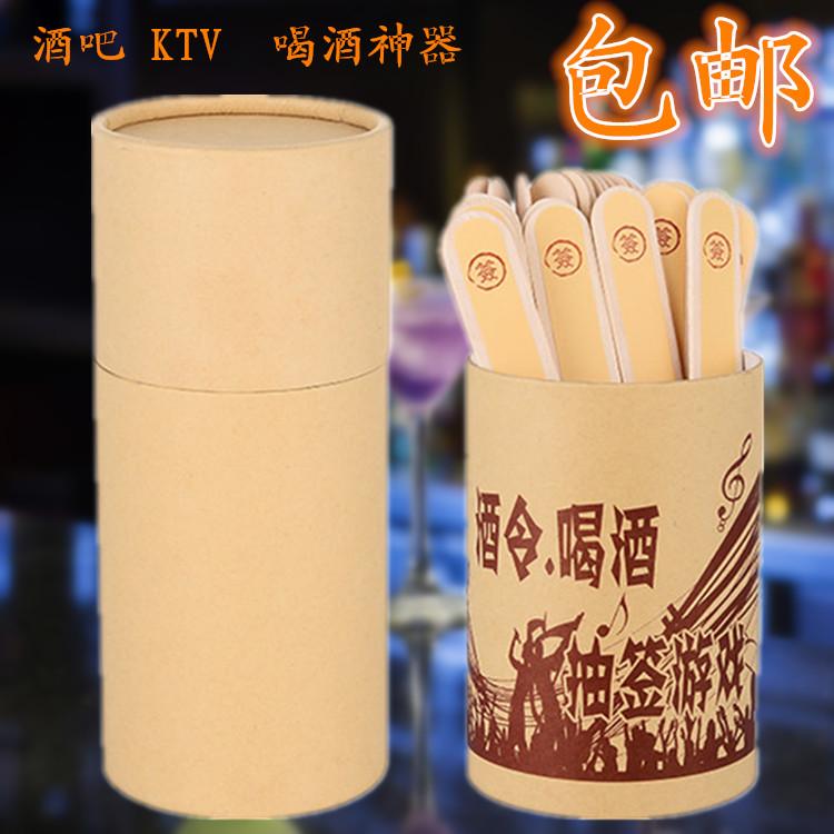 酒令抽签游戏酒吧KTV 娱乐防水整蛊抽签筒游戏聚会玩具喝酒道具