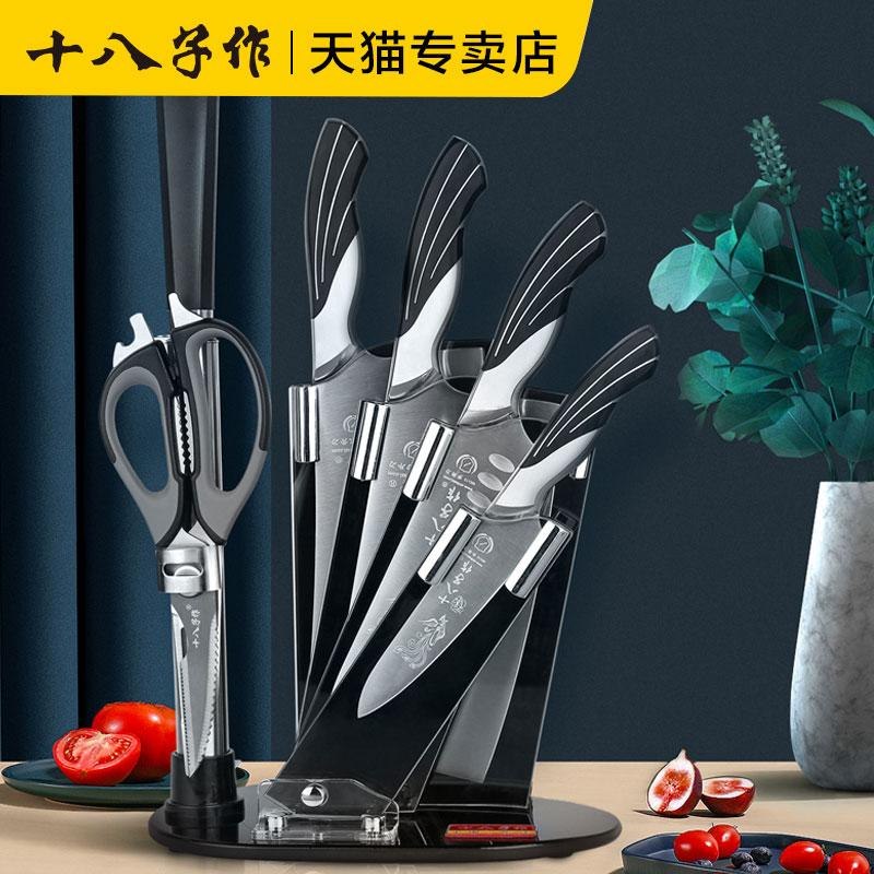 Наборы ножей для кухни Артикул 546412442102