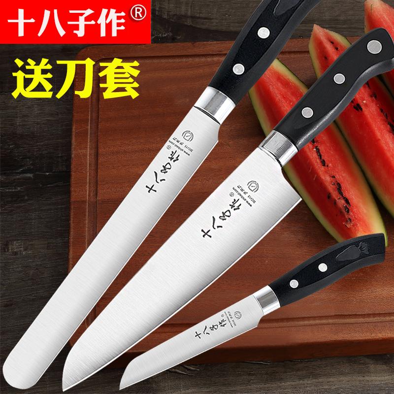 Кухонные ножи Артикул 582922714966