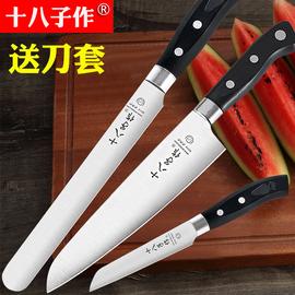 十八子作不锈钢瓜果刀套装厨房家用料理切西瓜商用专业长款水果刀图片