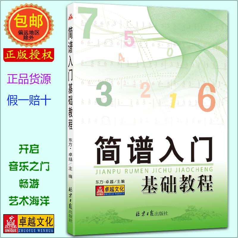 Религиозные и историческая энциклопедии Артикул 39338287773