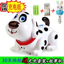 ゴールドマンの子供の電気おもちゃの子犬電子インテリジェントなマシンシンプル志向の犬の散歩歌ダンス犬の男の子