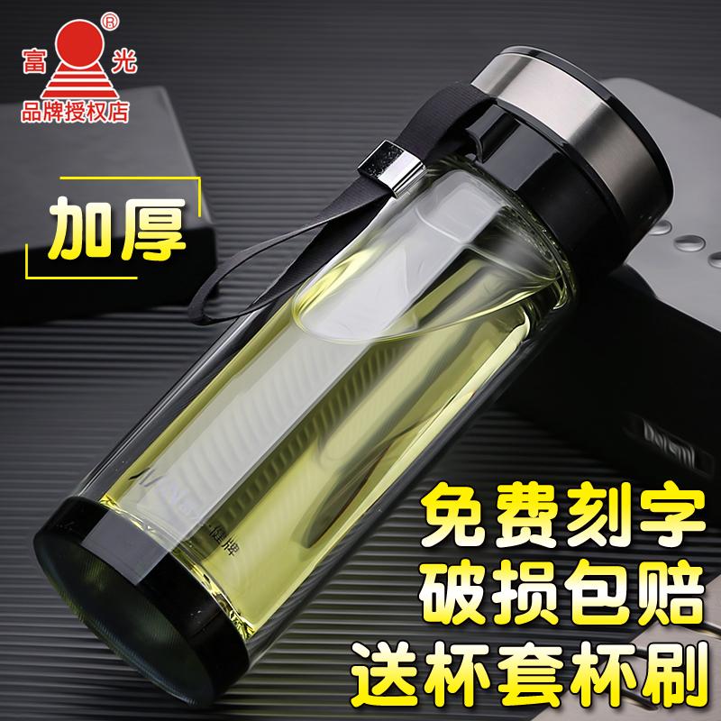 富光玻璃杯双层便携带盖商务男女茶杯耐热透明车载过滤水杯子定制