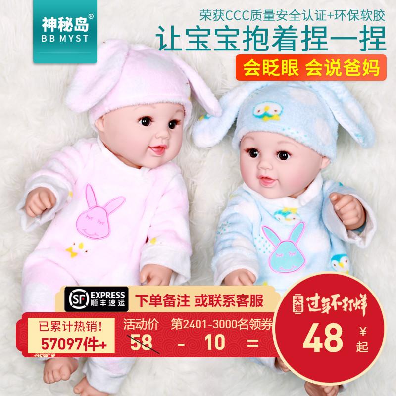仿真婴儿女孩软硅胶全逼真娃娃玩具