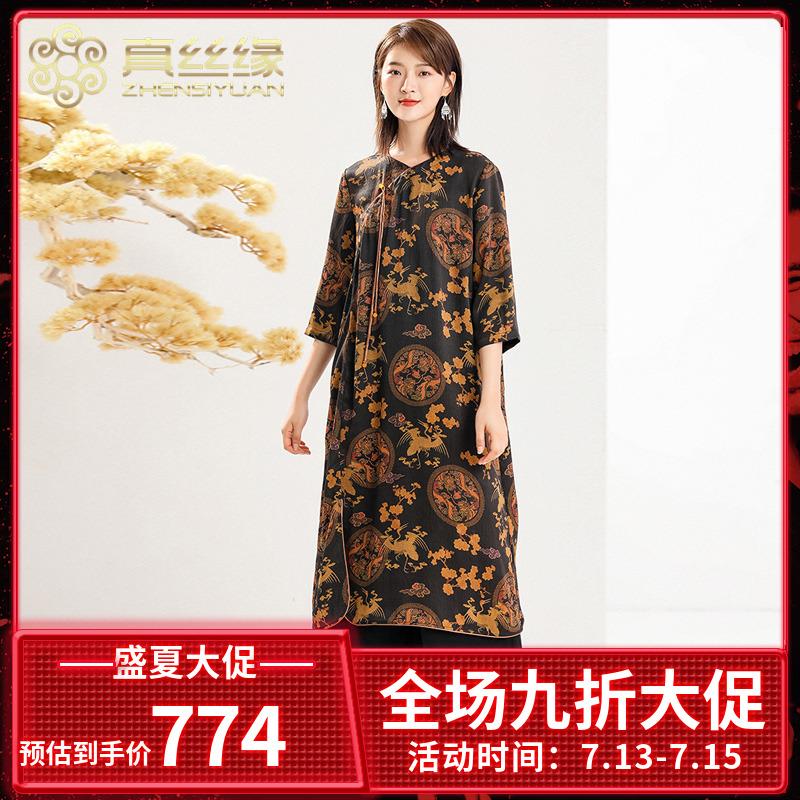 真丝缘品牌正宗广东香云纱连衣裙中长款高贵复古禅意宽松大码中袖