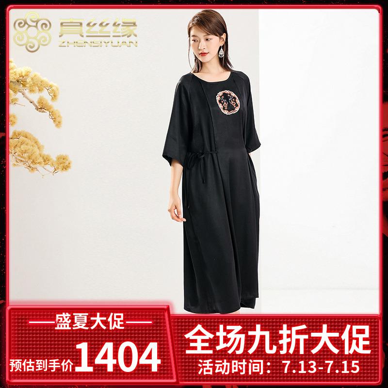 真丝缘品牌正宗广东香云纱连衣裙中长款高贵年轻款宽松大码短袖