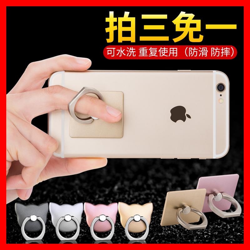 指环支架苹果6手机通用桌面懒人指环卡扣粘贴式桌面车载金属环平板支架女款神器多功能贴壳手指环指