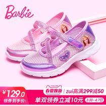 新款公主透气儿童运动鞋小童网面休闲鞋子夏2019芭比童鞋女童网鞋