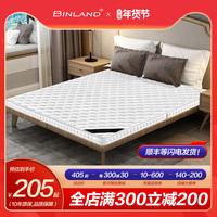 冰兰床垫床垫3D棕垫天然椰棕榈床垫乳胶席梦思1.8m1.5米定做折叠
