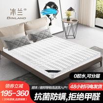 米护脊版1.8双人席梦思中硬弹簧床垫床1.5m椰棕床垫慕思床垫