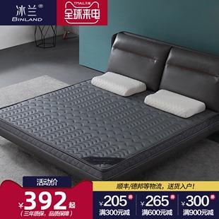 天然3e椰棕床垫棕垫薄偏硬棕榈1.8m1.5米儿童折叠床垫定制席梦思