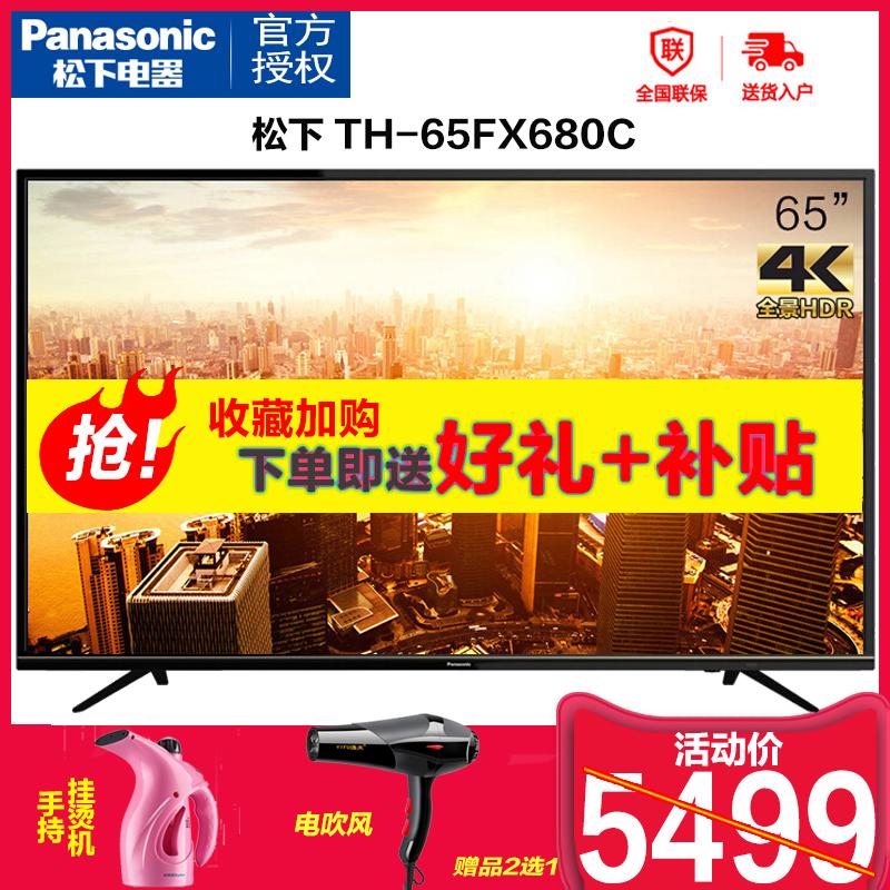 ?65英寸4K超高清液晶�� Panasonic/松下 TH-65FX680C HDR MEMC