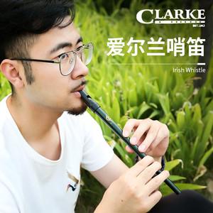 clarke克拉克丞哥凯尔特锡笛竖笛