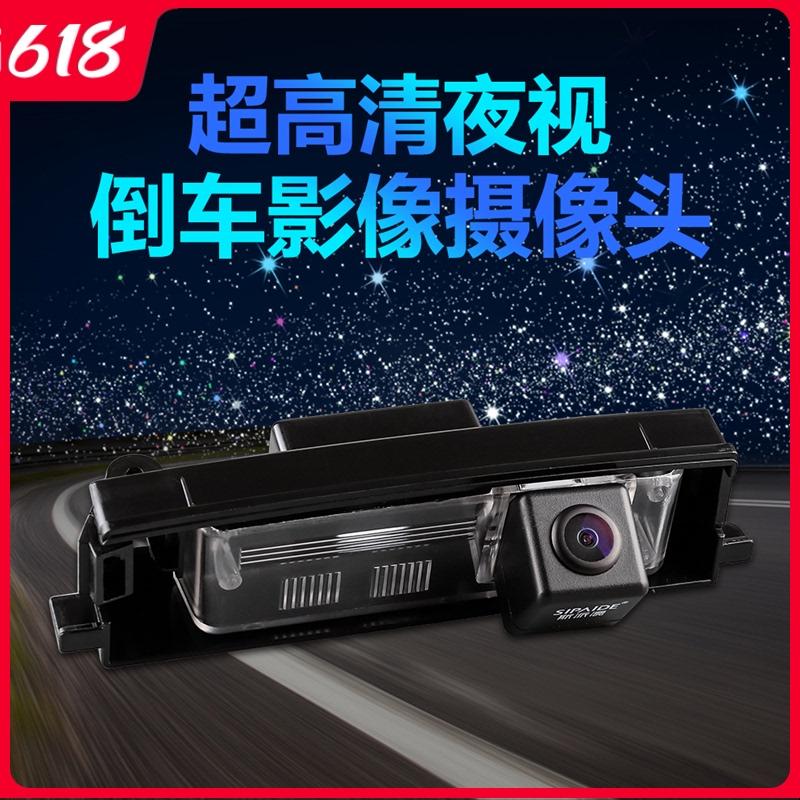 Веб-камеры Артикул 40680607537