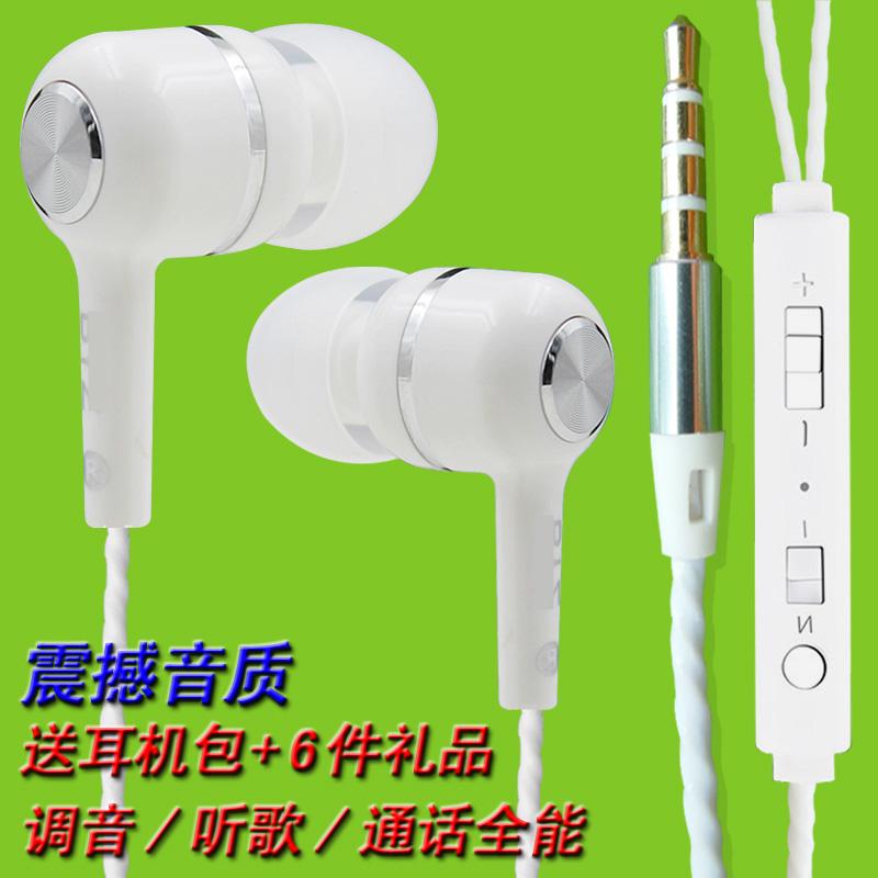 联想努比亚一加6 5t 3t手机耳机满15元可用2元优惠券