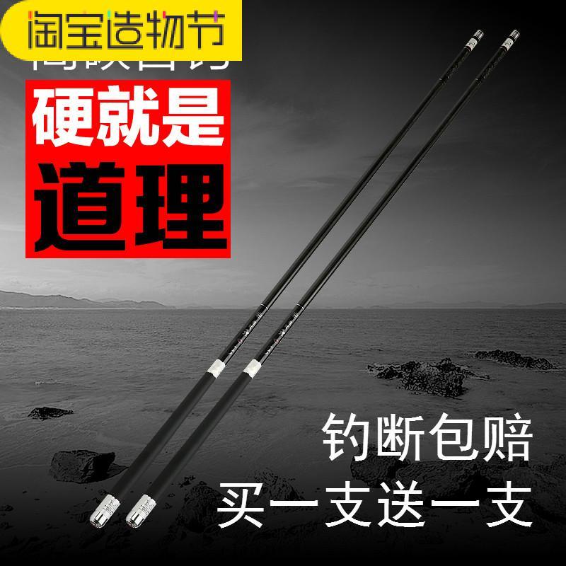 龙纹鲤鱼竿2019新款鱼竿超轻超硬进口碳素杆台钓鱼竿套装组合全套