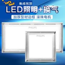 灯照明加换气扇二合一卫生间厨房大功率换气扇LED集成吊顶小米