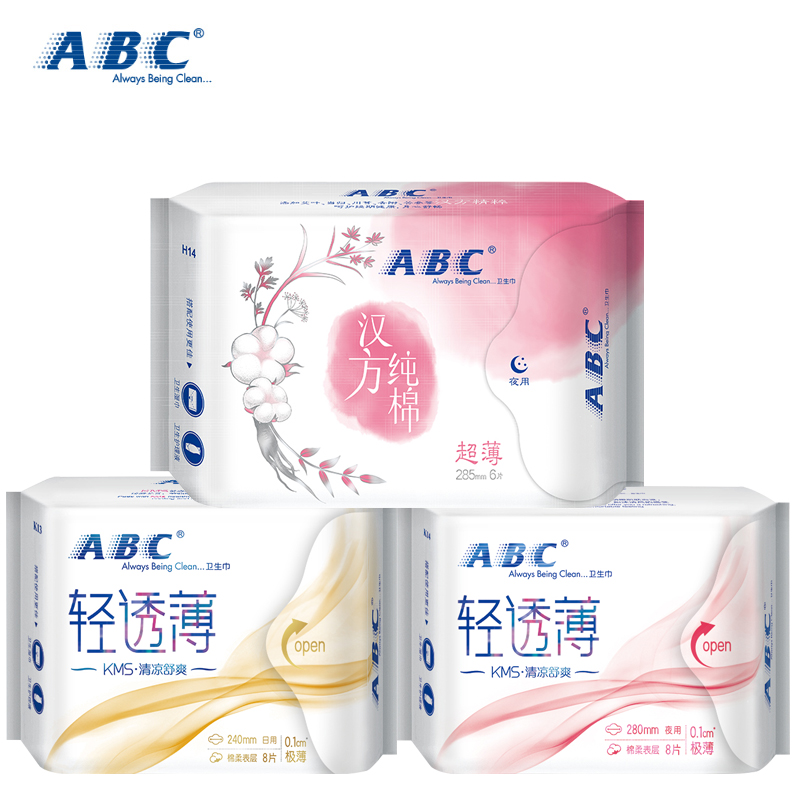 abc卫生巾日用夜用组合kms健康配方清爽凉快型+汉方棉柔夜用22片