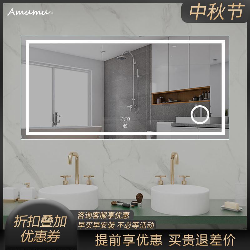 镜子挂墙浴室镜智能卫生间魔镜壁挂洗手间厕所卫浴镜防雾led带灯