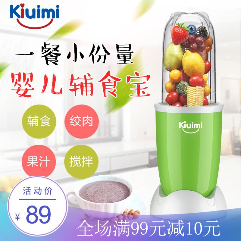 开优米辅食机婴儿多功能一体迷你料理电动工具打水果泥宝宝研磨器