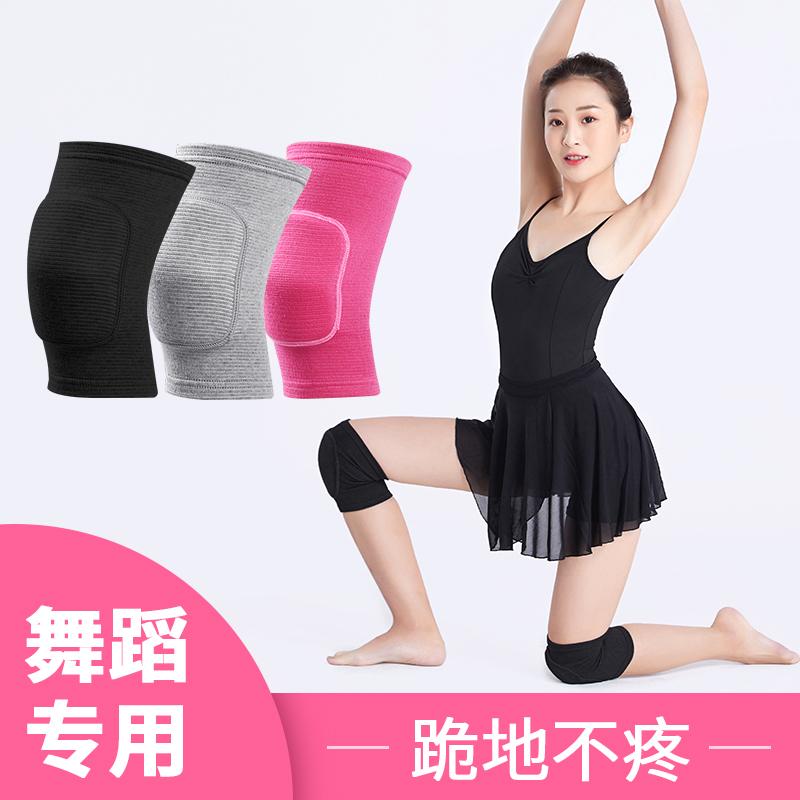 舞蹈女士训练护套瑜伽儿童膝盖护膝