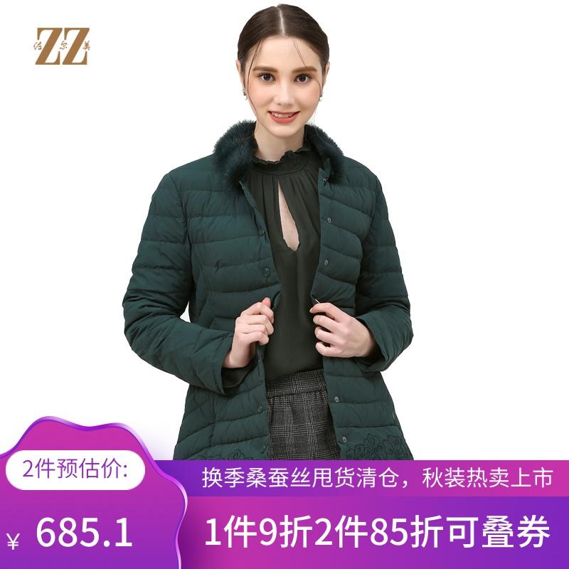 佐尔美2017冬季女装纯色百搭修身显瘦毛领羽绒服外套E74YO04