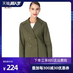 佐尔美新品秋季女装纯色百搭修身显瘦中老年风衣外套E73FD04