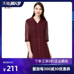 佐尔美新品春秋季新品纯色修身显瘦清凉透气连衣裙E73SO40