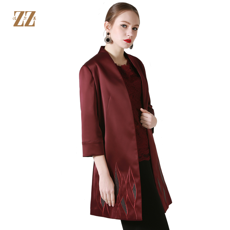 佐尔美春秋季女装纯色印花修身显瘦七分袖风衣外套E71FZ02
