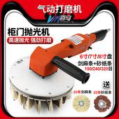 百马BM-P8气动异形砂光机柜门打磨机抛光机木工盘刷 剑麻砂布刷盘