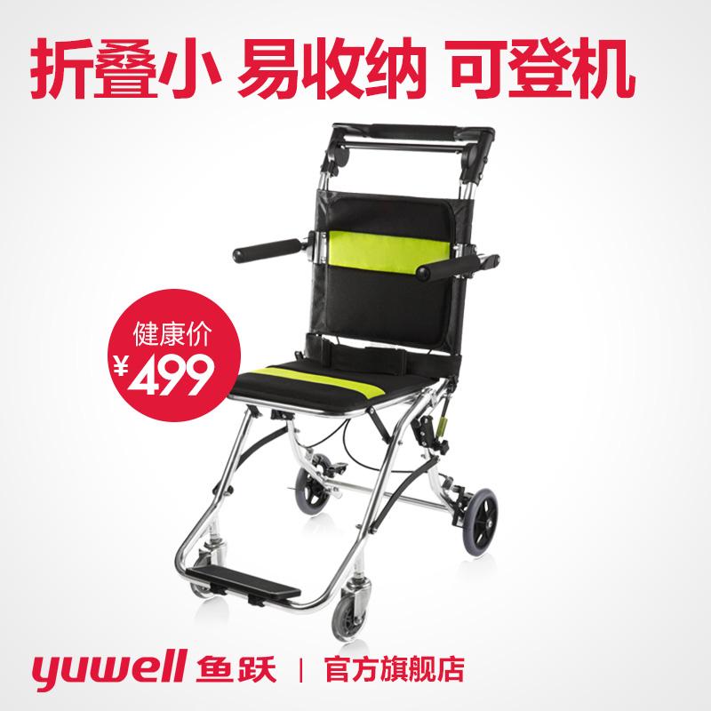 Дайвинг портативный круглый стул 2000 алюминиевых сплавов старики легкий сложить от себя ребенок путешествие колесо самолета стул автомобиль