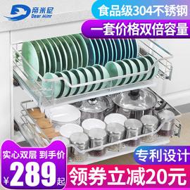 帝米尼拉篮厨房橱柜304不锈钢双层抽屉式碗架厨柜地柜调味碗碟篮图片