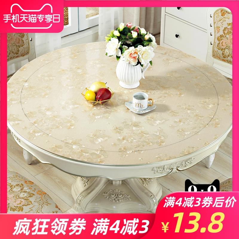 券后16.80元餐桌布圆形大圆桌桌布防水防烫防油免洗pvc软玻璃垫桌垫家用台布