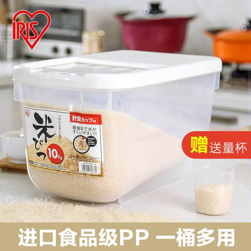 爱丽思米桶防虫防潮密封20斤日本米缸装米桶家用10斤爱丽丝储粮桶