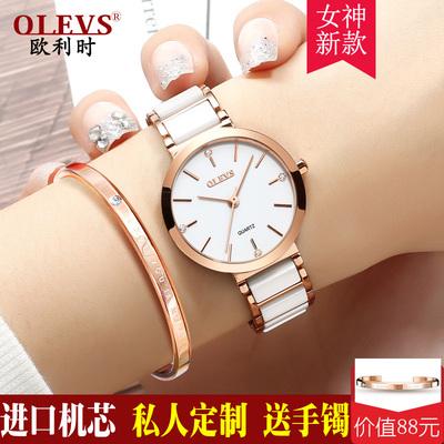 新款正品牌ins风女士陶瓷手表简约时尚气质小巧表盘学生防水名表