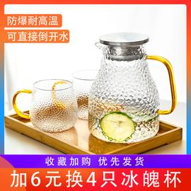 冷水壶玻璃耐热耐高温凉水壶家用凉白开水杯套装大容量泡茶壶扎壶图片