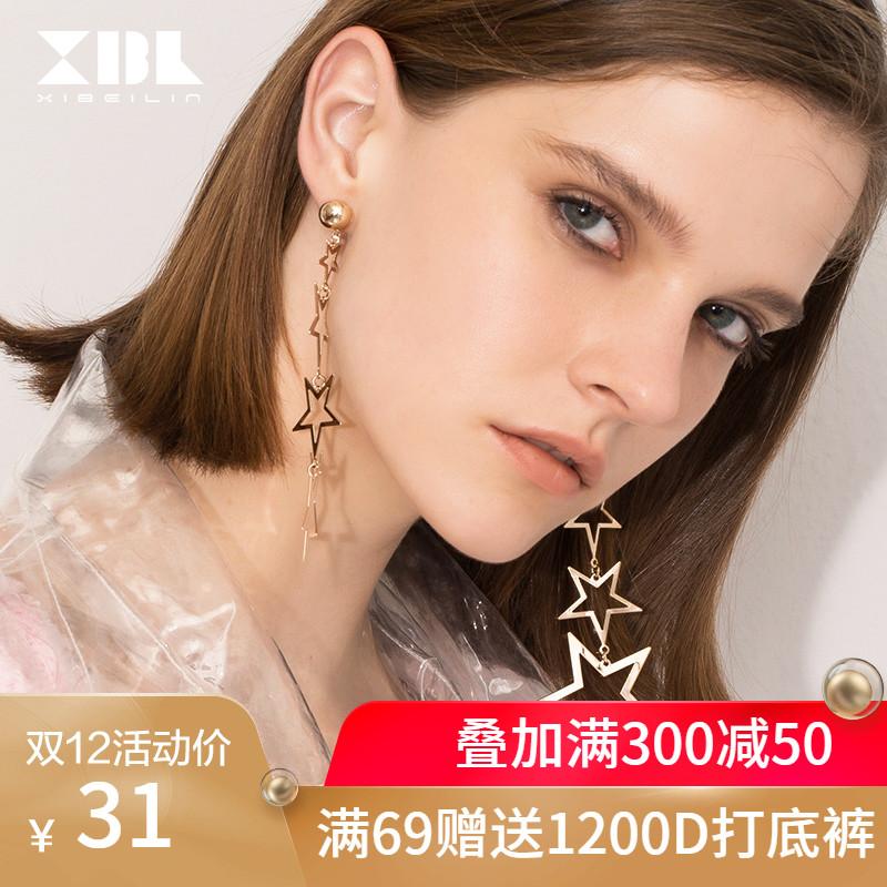欧美夸张五角星耳环女 气质韩国个性创意耳坠长款潮流大气耳饰品